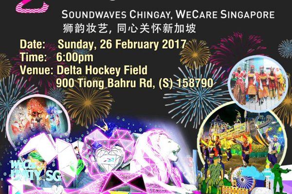tanjong-pagar-chingay-2017-01